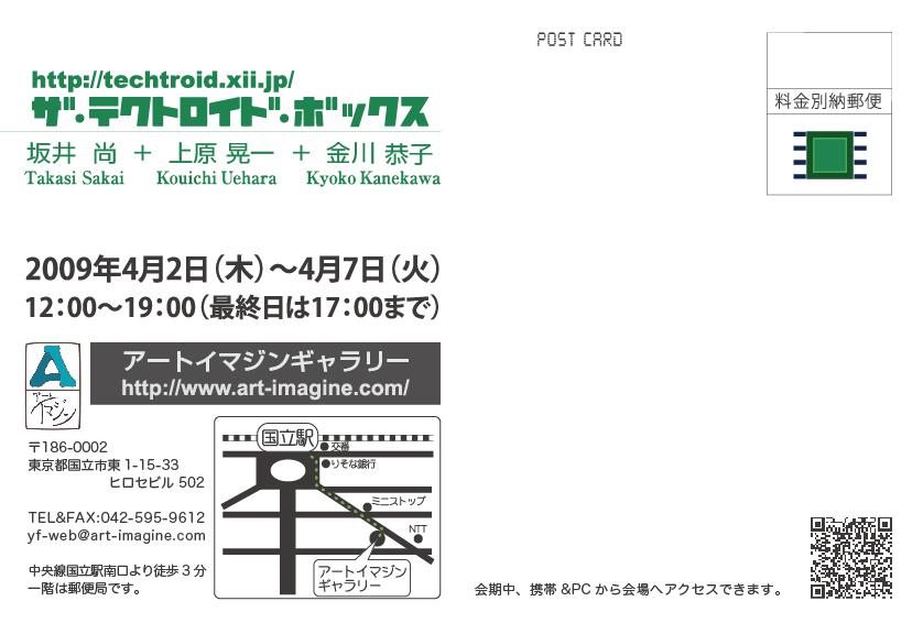 http://tukuruder.com/assets_c/2009/02/08/DM2.jpg