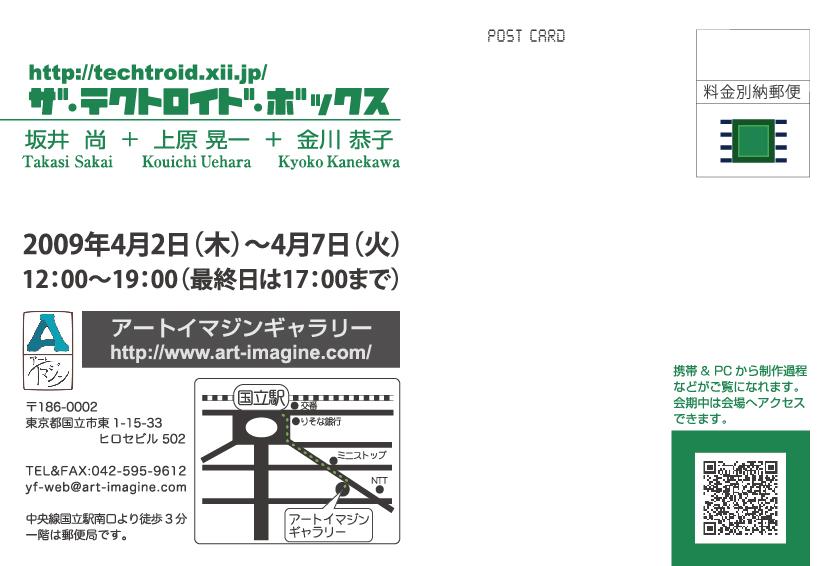http://tukuruder.com/assets_c/2009/02/09/DM090209-2.jpg