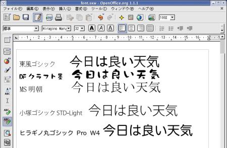 font_s