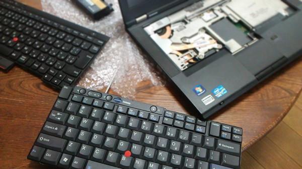 Thinkpad T430 classic keyboad